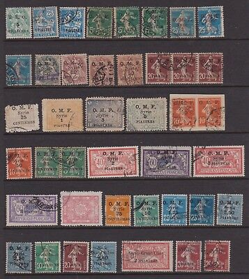 SYRIA 1919-1925  fifty-seven used