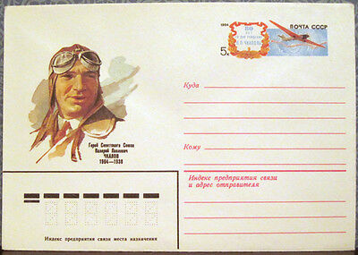 1984 Soviet letter cover 80 YEARS SINCE BIRTH OF V.P.CHKALOV