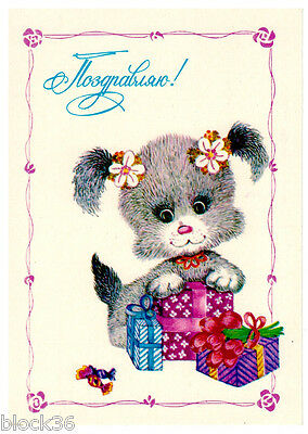 1984 Russian postcard GREETINGS Cute puppy with gifts in boxes