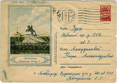 1957 Soviet letter cover 250 YEARS TO LENINGRAD Monument to Peter the Great