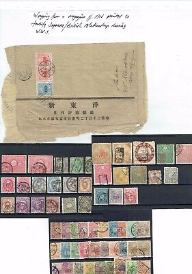 #229 Japan 1916 Newspaper Wrapper + early small collection