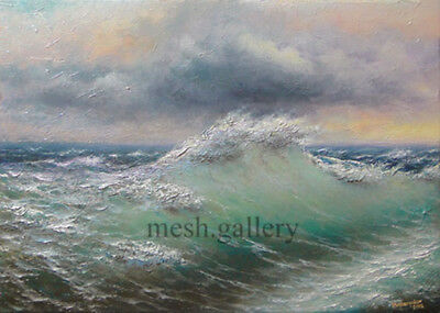 "230 - 5""x 7"" CANVAS GICLEE FINE ART PRINT SEASCAPE Atlantic Ocean Stormy WAVES"