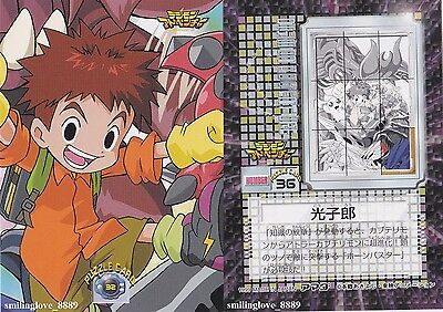 Japan Digimon Adventure - 9 Puzzle Cards + 1 Holo Foil Card - Izzy And Tentomon