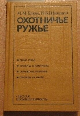 Russian Book Shotgun Hunting Gun Shooting Hunter Sniper Ammunition Rifle Patron