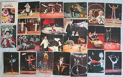 Lot 24 Soviet POSTCARD SET PC Photo Animals Circus Arena Clown Tiger USSR Leon