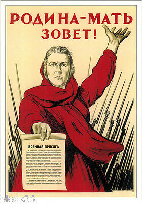 Modern postcard Reproduction of 1941 Soviet poster YOUR MOTHERLAND NEEDS YOU!