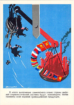 1958 Russian postcard SOCIALIST SYSTEM'S COUNTRIES PRODUCE MORE by N.Dolgorukov