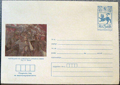 1980 Bulgarian letter cover WELCOME TO THE SOVIET ARMY IN SOFIA...