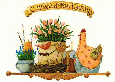 EASTER GREETINGS! FLOWERS AND ETHNIC ORNAMENTS Modern Russian postcard
