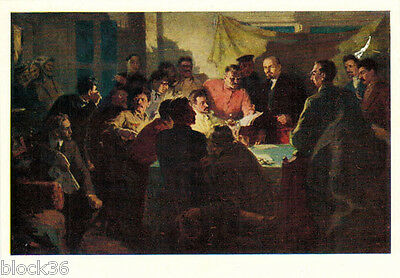 1959 Russian postcard THE OCTOBER MEETING OF THE CENTRAL COMMITTEE of RSDLP
