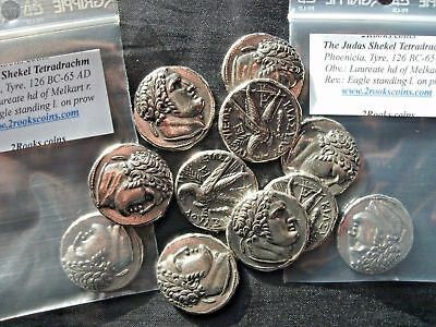 The 30 Silver Pieces Of Judas Judean Jesus Christ Tyre Shekel Passover Gift