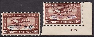 Egypt 1931 Zeppelin Set, Fine Cds Used