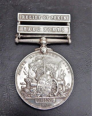 British China War Silver Medal With Clasps, 1900.