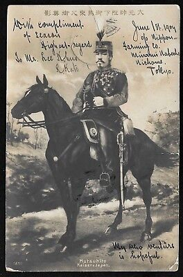 Japan Photo Postcard of Emperor on Horseback to USA, Cover 1907