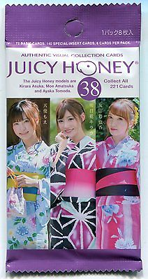 2017 JUICY HONEY COLLECTION VOL.38 - 1 x SEALED PACK