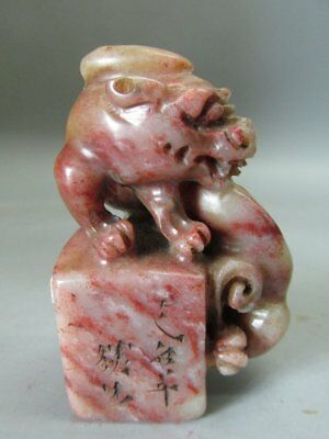 Chinese Shou Shan Stone Carved Dragon Chop Stamp Seal