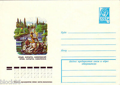 1979 Soviet Russian / Ukrainian letter cover Embankment in Alushta (Crimea)