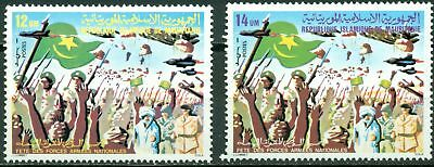 Mauritania Scott #451-452 MNH Armed Forces Day $$