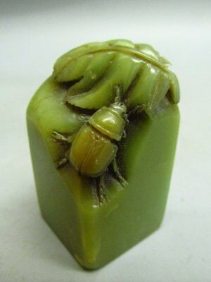Chinese Exquisite Shou Shan Stone Carved Worm Leaf  Chop Stamp / Seal