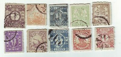 19 th CENTURY EMPIRE JAPAN OLD POSTMARKS  GROUP of == 10 == USED