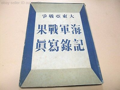 Photo Book of The Greater east Asia War Imperial japanese Navy 1943 Pearl Harbor