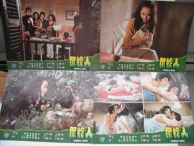 COBRA GIRL shaw brothers LOBBY CARDS 1977