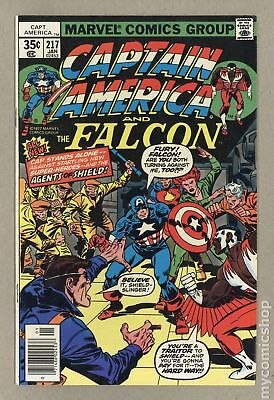 Captain America (1968 1st Series) #217 VG/FN 5.0