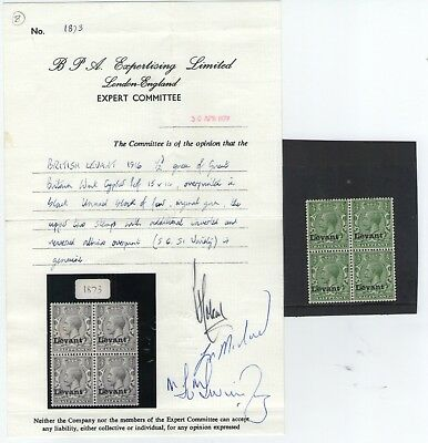 #289 Levant 1916 Salonica Albino Ovpt Inv with BPA CERTIFICATE SG1 UMM c£70 +25%