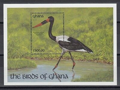 Timbre Stamp Bloc Ghana Y&t#183 Oiseau Bird Neuf**/mnh-Mint 1991 ~A37
