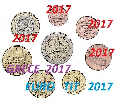 SERIE 8  PIECES  GRECE  BU  2017  15  000  EXEMPLAIRES /  RARE 2017   disponible