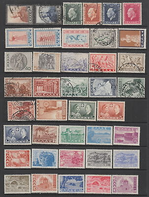 Greece 1936 - 1944 collection, 74 stamps. MH or fine used