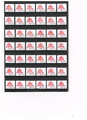 Canada  42  P Stamps  Uncancelled Postage  Lot # 3