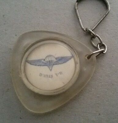 Paratrooper Israel Keychain 1960's