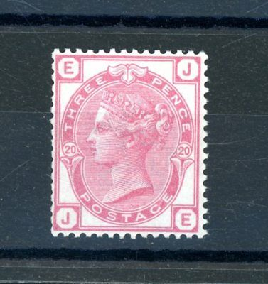 Great Britain 1880-83  3d Rose  (SG 158)  unmounted MINT       (O972)