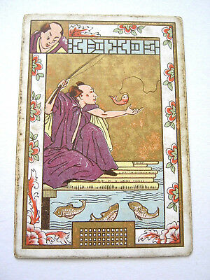 Antique Playing Cards 1 Single Swap Square Corner No Indice Gilded Japanese View
