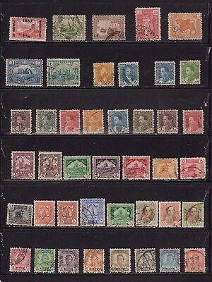 IRAQ COLLECTION 1918 - 1968  Used