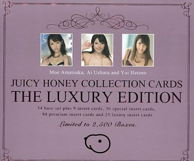 2014 JUICY HONEY COLLECTION THE LUXURY EDITION - 1 x SEALED PACK