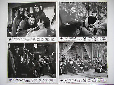 THE EMPEROR AND THE MINISTER  8X10 lobby photos shaw brothers 1982