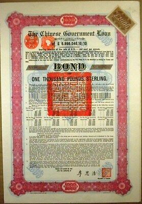 Chinese Govt. 1912 Sterling Loan Bond For £1,000, With 17 Coupons Rare!!