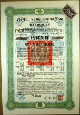 Chinese Govt. 1912 Sterling Loan Bond For £50, With 7 Coupons Attached  Rare!
