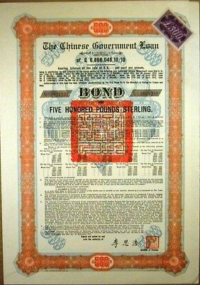 Chinese Govt. 1912 Sterling Loan Bond For £500, With 11 Coupons Attached  Rare!