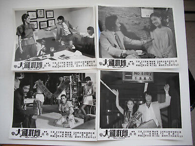 UGLY TYCOON  8X10 lobby photos shaw brothers 1984