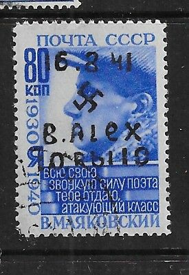"German occupation of Ukraine 80k o/p ""alexanderstadt"" - signed.."