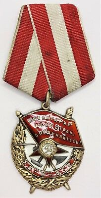 Soviet Russian USSR medal order of the Red banner #212,202