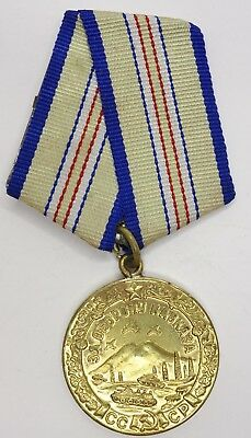 Soviet Russian USSR order medal for the Defence of the Caucasus