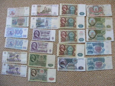 Dominican Republic Banknotes Lot of 31 mixed types & conditions as pictured