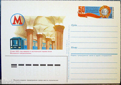 1985 Soviet postcard 50 YEARS TO MOSCOW SUBWAY