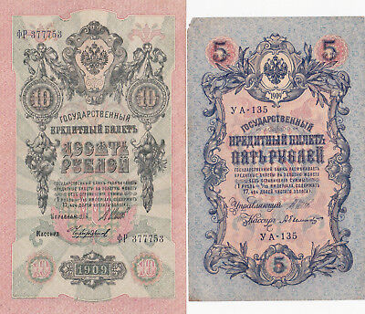 5&10 Rubles Russia 1909  Very Fine-Extra Fine Notes!pick-10-11