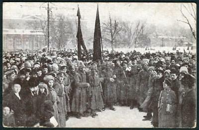 Russia - Latvia Postcard 1917 Russian Revolution with Troops