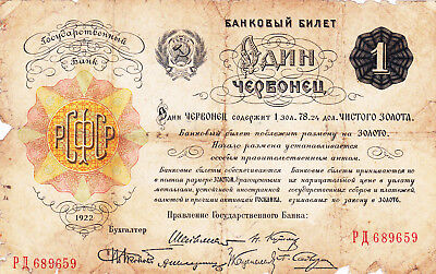 1 Chervonetz Vg Banknote From Russia 1922!extra Rare!pick-139!not Restored